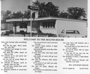 """Welcome to Round's House,"" Round's Restaurant advertisement, 1967. Image courtesy of the Traverse Area District Library Local History Collection, http://grandtraverse.pastperfectonline.com/photo/9B64A3B4-CB5A-4FCE-8299-862584614349"